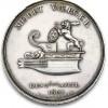 Battle of Copenhagen 1801: Danish Medals