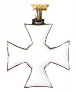 Figure 5: Type II Reverse