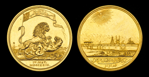 Figure 11 - The Seringapatam Gold Medal obverse/reverse (Calcutta Mint). Image courtesy of Spink and Son.