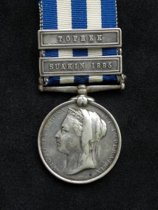 Egypt Medal obverse