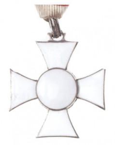 Figure 8: Military Merit Cross, reverse. Image courtesy of Dorotheum