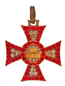 Figure 14: Military Merit Cross Type VI. Image from author's archive.
