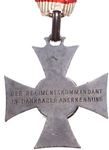 Figure 12: Military Merit Cross, Type IV. Image from the author's archive.
