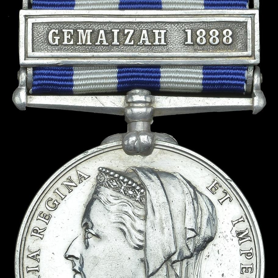 gemaizah_detail