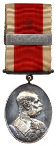 Figure 2: Silver Civil Court Jubilee Medal: Image from author's archive.