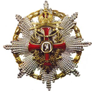 Figure 9: The Order of Franz Joseph, Grand Cross Star with war decoration and swords. Image form the author's archive.