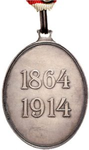 Figure 6: Silver Red Cross Merit Medal, reverse.  Image courtesy of  Dorotheum.