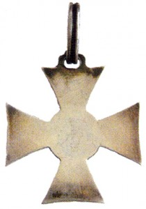 Figure 4: Type I Reverse