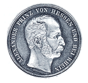 Prince Alexander von Hess on Rheine, Military Maria Theresia Order, Knights Cross Commemoration Medal, obverse, Silver, Image from the authors archive