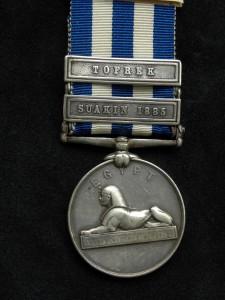 Egypt Medal reverse