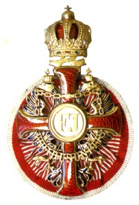 Figure 12: a pre-1915 Franz Joseph Order, Officer Cross with war ribbon. Image form author's archive