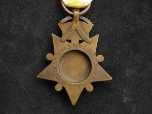 Engraved naming example to the Indian Army.