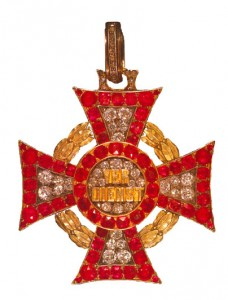 Figure 15: Military Merit Cross, with war decoration , Type VI. Image from author's archive.