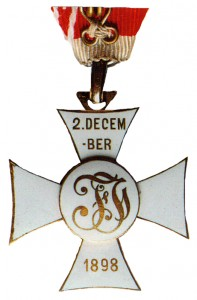 Figure 6: Type Military Merit Cross, Type III, reverse. Image from author's archive