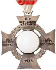 Figure 3: Military Merit Cross with war decoration, Type II. Image from author's archive.