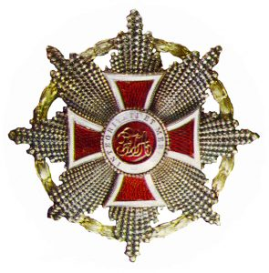 Figure 1: Austrian Imperial Leopold order, grand cross with war decoration. Image from the author's archive
