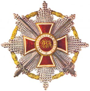 Figure 2: The Order of Leopold, Grand Cross Star with swords of a lower class. Image form the author's archive.