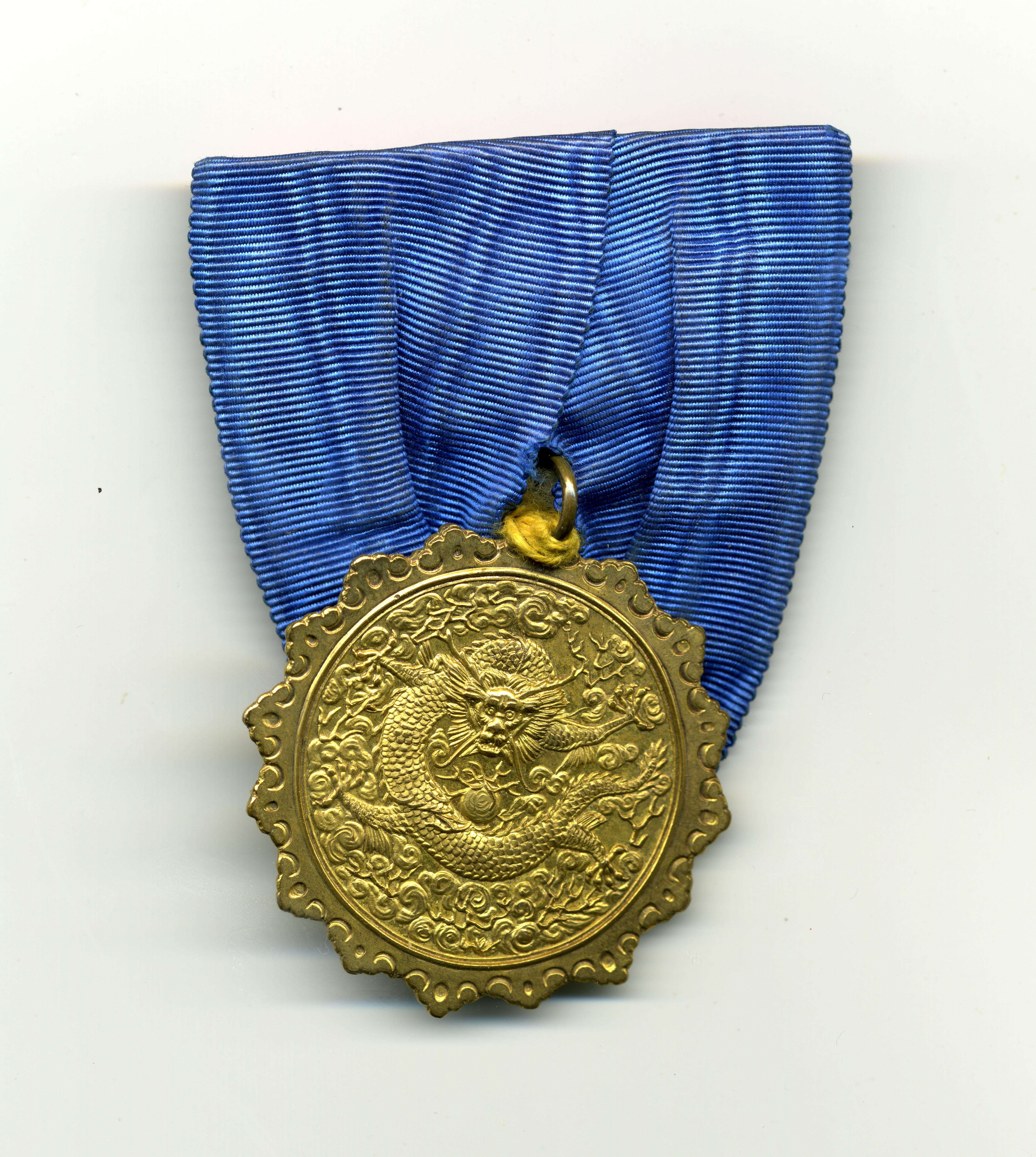 Fig 1: Imperial Chinese Legation Medal 1st Class Avers